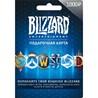 Blizzard - Подарочная карта на 1000 руб.