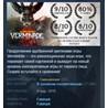 Warhammer: End Times Vermintide Drachenfels KEY GLOBAL