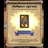 Hearthstone Дружеская рубашка карт &#9989