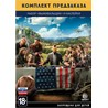Комплект предварительного заказа Far Cry 5 PS4/Xbox/PC
