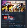 The LEGO Movie - Videogame DLC - Wild West Pack STEAM