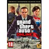 GTA V Criminal Enterprise Starter Pack (Rockstar KEY)