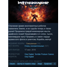 MOTHERGUNSHIP [Steam\FreeRegion\Key]
