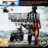 Battlefield Bad Company 2 Vietnam DLC (Origin ключ)