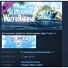 Tropico 5 - Waterborne STEAM KEY REGION FREE GLOBAL ??