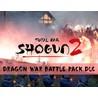Total War Shogun 2 Dragon War Battle (steam) -- RU