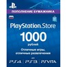 PlayStation RUS 1000 RUB КАРТА