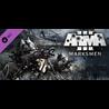 Arma 3 Marksmen DLC ?(Steam Key/GLOBAL)+ПОДАРОК