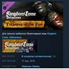 Kingdom Come: Deliverance Treasures of The Past STEAM??