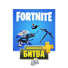 Fortnite: PS4 Promo[Region free] PC PS4 Xbox iOS Switch