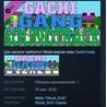 Gachi Gang - Soundtrack  STEAM KEY REGION FREE GLOBAL