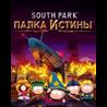 South Park™: The Stick of Truth steam gift (RU+UA+CIS)