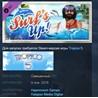 Tropico 5 - Surfs Up! STEAM KEY RU+CIS СТИМ КЛЮЧ ЛИЦЕНЗ