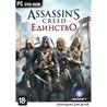 Assassin's Creed Unity Специальное издание RU Uplay Key