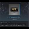 Warface - VIP-ускоритель 1 День