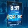 ?? 2000 РУБ BLIZZARD BATTLE.NET RUS+СНГ   КАРТА ОПЛАТЫ