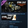 Dying Light - Harran Ranger Bundle ??STEAM KEY ЛИЦЕНЗИЯ