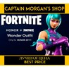 Fortnite Wonder Outfit Bundle ?? (GLOBAL)