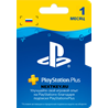 PLAYSTATION PLUS (PSN PLUS) RU 30 дней