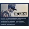 The Bureau: XCOM Declassified (Steam Key ROW GLOBAL)