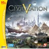 CIVILIZATION V (игра) + Mongols (Steam / EU + RU CIS)