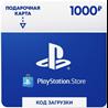 ?? КАРТА ОПЛАТЫ 1000 RUB PLAYSTATION NETWORK PSN [RU]