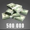 Armored Warfare: Проект Армата 500.000 кредитов