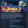 LEGO Batman 3: Beyond Gotham ??STEAM KEY REGION FREE