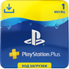 PlayStation Plus (PSN Plus) - 30 Дней (RUS) + ПОДАРОК