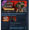 Dawn of War II - Retribution Dark Angels Pack DLC STEAM