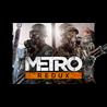 METRO REDUX BUNDLE (Steam ключ Region Free) + БОНУС