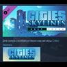 Cities: Skylines - Deep Focus Radio [steam key, ru+cis]