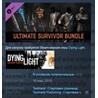 Dying Light - Ultimate Survivor Bundle ?? STEAM KEY