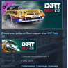 DiRT Rally 2.0 - Opel Manta 400 STEAM KEY REGION FREE