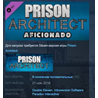 Prison Architect - Aficionado DLC STEAM KEY GLOBAL