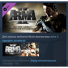 Arma 2 Private Military Company STEAM KEY REGION FREE