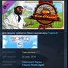Tropico 5 - The Big Cheese STEAM KEY КЛЮЧ ЛИЦЕНЗИЯ