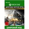 Assassin´s Creed Origins GOLD EDITION XBOX ONE ключ