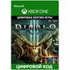 Diablo III: Eternal Collection XBOX ONE ключ