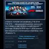 F1 2018 Steam Key RU/CIS