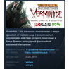 Warhammer: End Times - Vermintide (Steam Key RU/CIS)