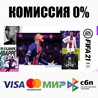 EA SPORTS™ FIFA 21 + Выбор Издания (Steam | RU) ??0%