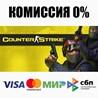 Counter-Strike: 1.6 + CS CZ (Steam | RU) - ?? КАРТЫ 0%