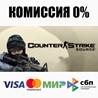Counter-Strike: Source (Steam | RU) - ?? КАРТЫ 0%