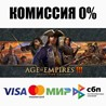 Age of Empires III: Definitive Edition (Steam | RU)