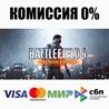 Battlefield 4™ Premium Edition (Steam | RU)