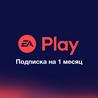 EA PLAY PRO (EA Origin Premier) 1000 RUB ? 1 МЕСЯЦ