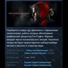 Metal Gear Solid V : The Phantom Pain Steam Gift RU/CIS