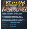 Civilization IV®: Warlords Steam Gift Region Free