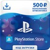 ?? 500 рублей PlayStation Network RU